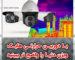 با دوربین حرارتی هایک ویژن دنیا را واضح تر ببینید