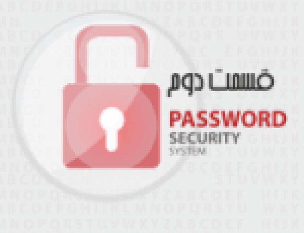 بازنشانی رمز عبور – ریست پسورد دستگاه دی وی آر