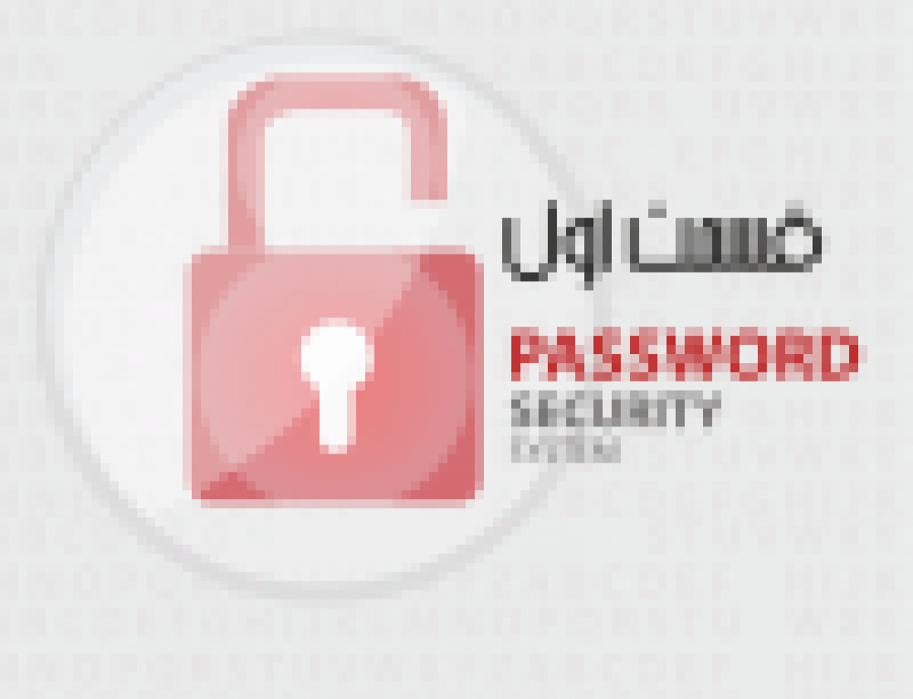 بازنشانی رمز عبور – ریست پسورد هایک ویژن