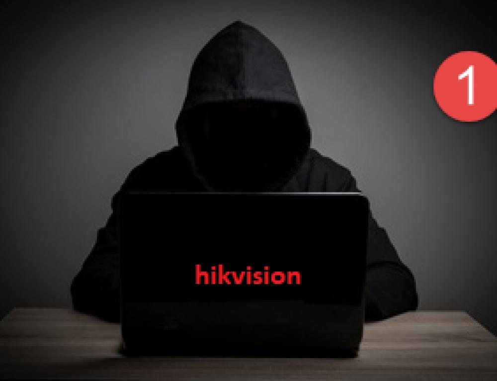 هایک ویژن – هک دوربین مدار بسته – قسمت اول