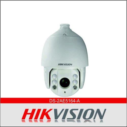 DS-2AE7164-A