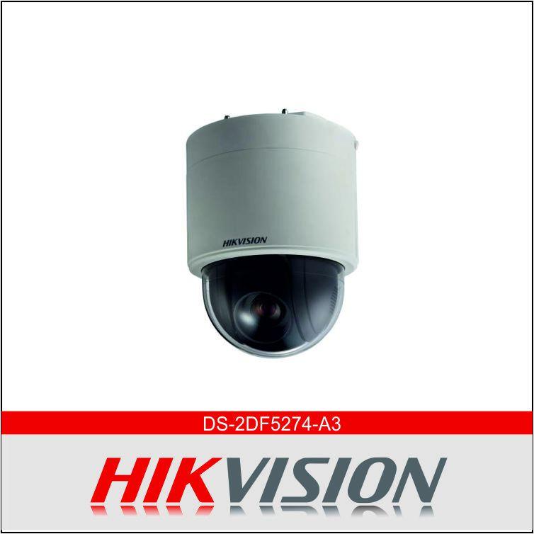 DS-2DF5274-A3