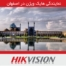 نمایندگی شرکت هایک ویژن در اصفهان