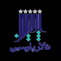 تالار پارسین