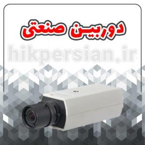 دوربین صنعتی چیست