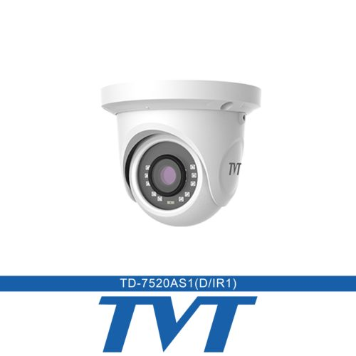 (TD-7520AS1(D/IR1