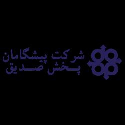 pishgaman_compressed