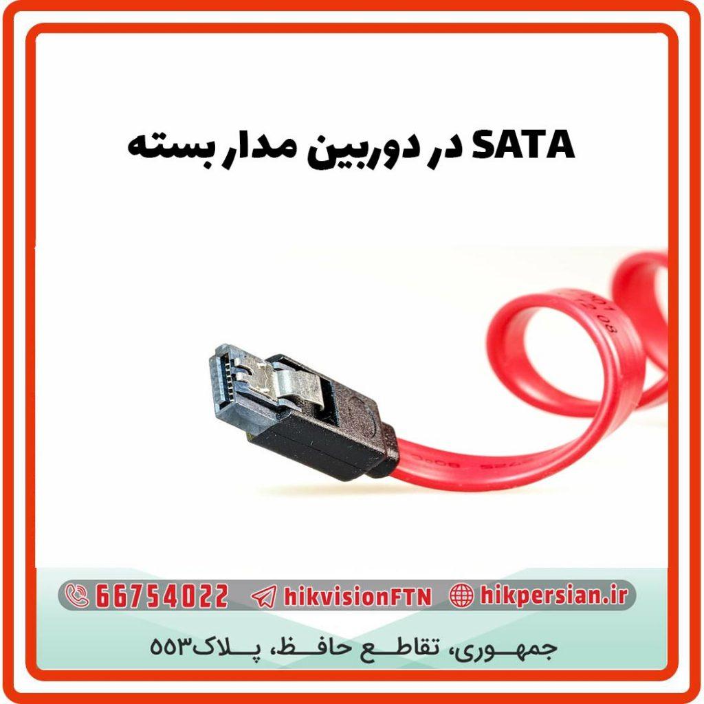 SATA در دوربین مداربسته   کاربرد کابل ساتا   تفاوت کابل SATA با IDE