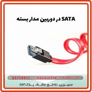 SATA در دوربین مداربسته | کاربرد کابل ساتا | تفاوت کابل SATA با IDE